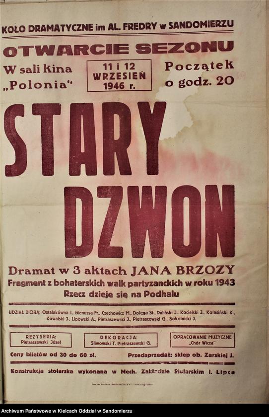 """Obraz 13 z kolekcji """"Teatr w Sandomierzu"""""""