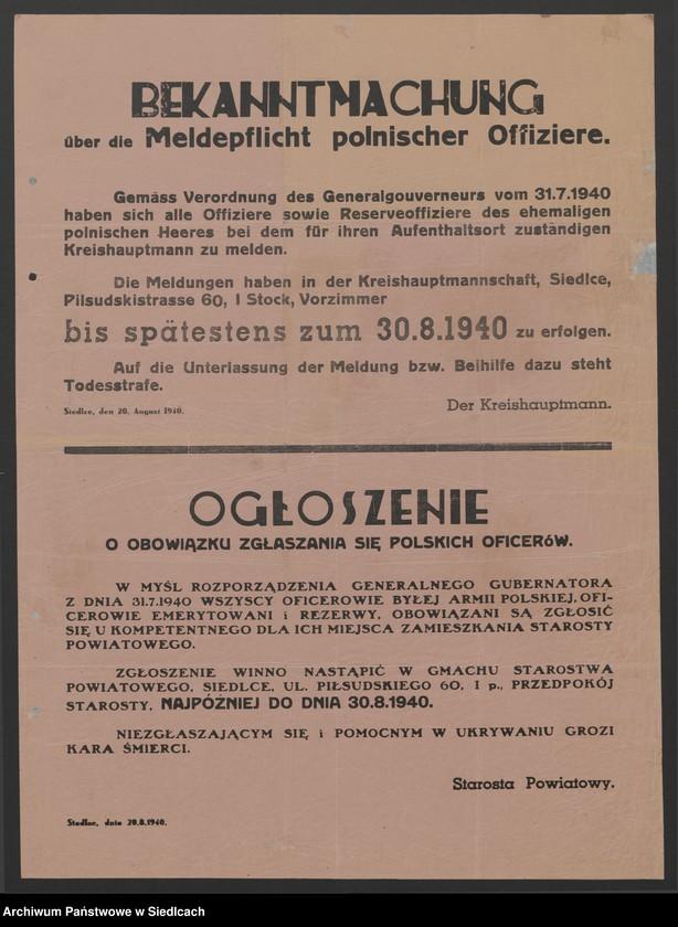 """Obraz 24 z kolekcji """"Afisze okupacyjne powiatu siedleckiego 1939-1944"""""""