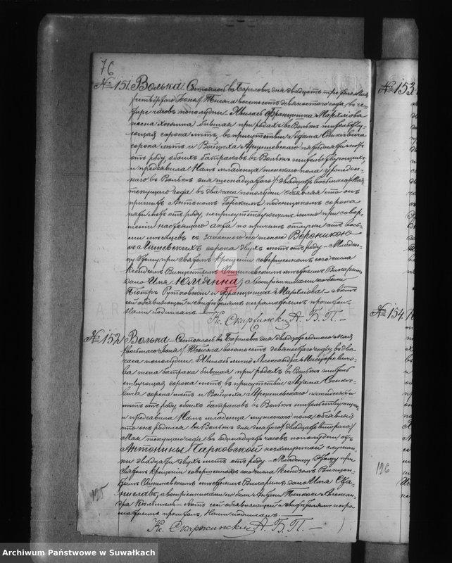 """image.from.team """"Akta stanu cywilnego parafii rzymskokatolickiej w Bargłowie Kościelnym"""""""