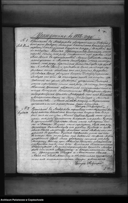 """Obraz z jednostki """"[ Duplikaty aktów urodzeń, małżeństw i zgonów z 1882 r. ]"""""""