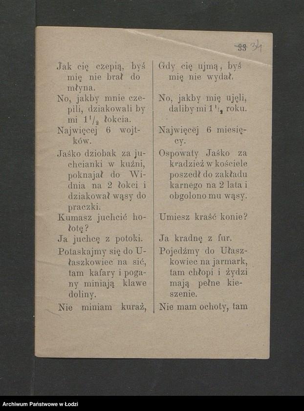 """Obraz 11 z kolekcji """"Ciekawostki z zasobu"""""""
