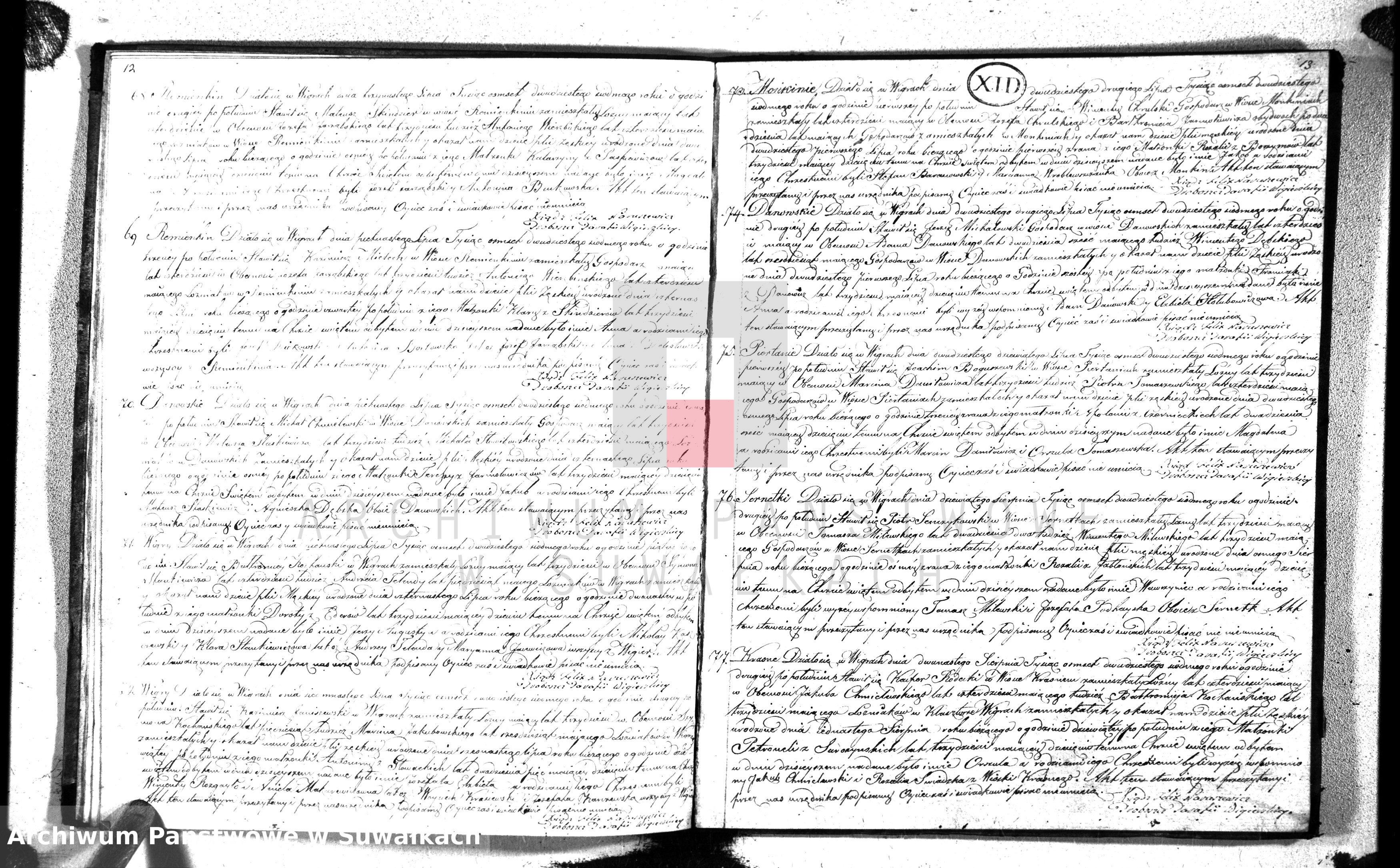 Skan z jednostki: Księga duplikat urodzonych, zaślubionych y zmarłych parafii wigierskiey z roku 1827