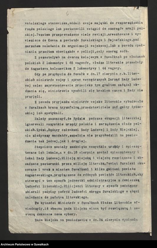 """Obraz 4 z kolekcji """"Charakterystyka rządów litewskich w Suwałkach (lipiec - sierpień 1920)"""""""