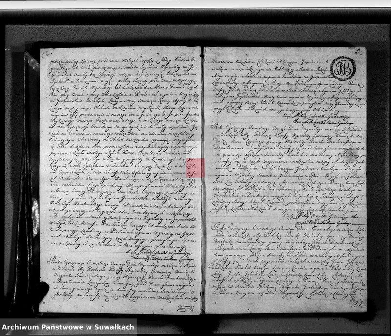 """Obraz z jednostki """"Akta zaślubionych gminy wigierskiey od 1-go maja 1808 do dnia ostatniego kwietnia 1809"""""""