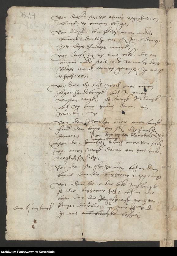 """Obraz 15 z kolekcji """"Granice miasta Koszalina. Tom I: 1558-1689 [odpis dokumentu z 1337 roku]"""""""