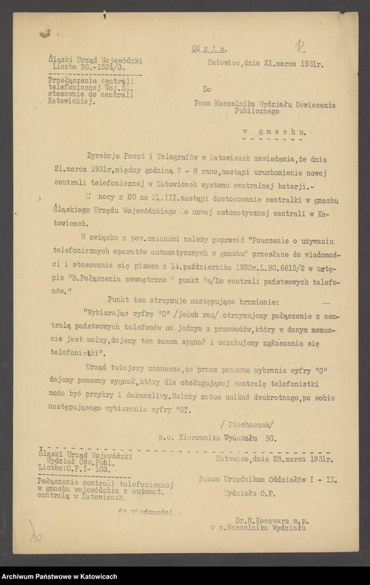 """Obraz 15 z jednostki """"[Zarządzenia, okólniki, polecenia służbowe Urzędu Wojewódzkiego Śląskiego nie numerowane]"""""""