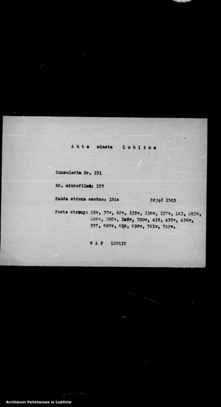 """Obraz 2 z jednostki """"[Księga radziecka]"""""""