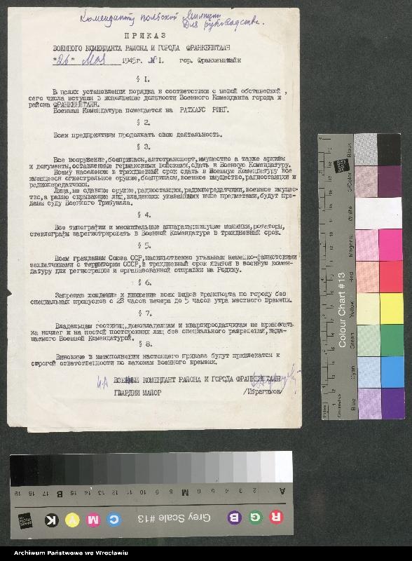 """Obraz 5 z kolekcji """"Wybrane materiały archiwalne z zasobu Oddziału w Kamieńcu Ząbkowickim"""""""