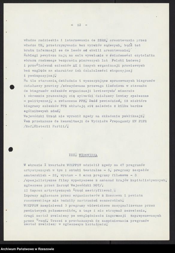 """Obraz 5 z kolekcji """"Wojewódzki Urząd Kontroli Prasy, Publikacji i Widowisk w Rzeszowie"""""""
