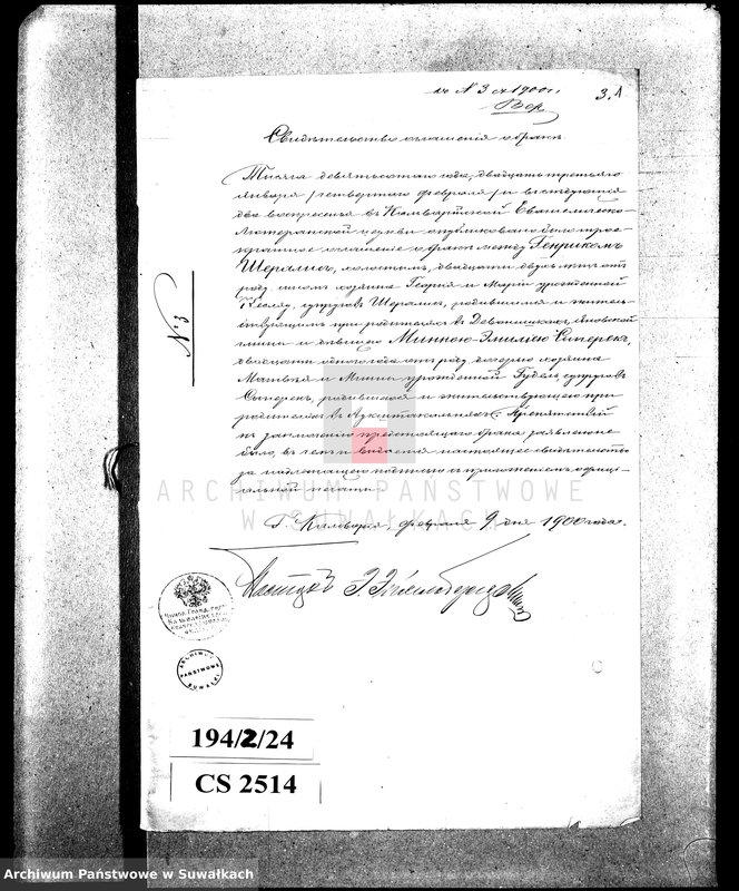 """image.from.unit """"[Dokumenty do akt małżeństw wyznania ewangelicko-augsburskiego zboru w Suwałkach]"""""""