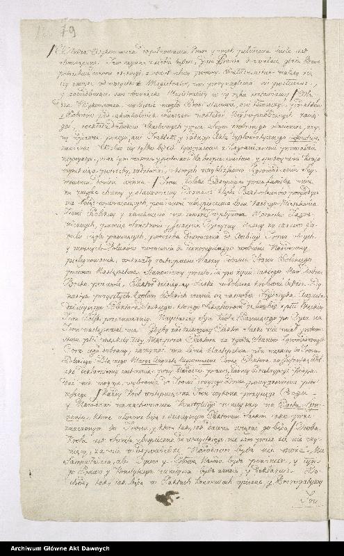 """Obraz 7 z kolekcji """"Oryginał Konstytucji 3 maja"""""""