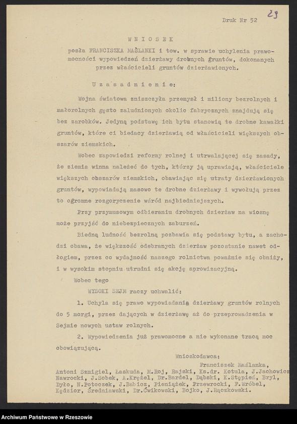 """Obraz 12 z kolekcji """"Niepodległa Polska 1918-1920 w zbiorach AP Rzeszów"""""""