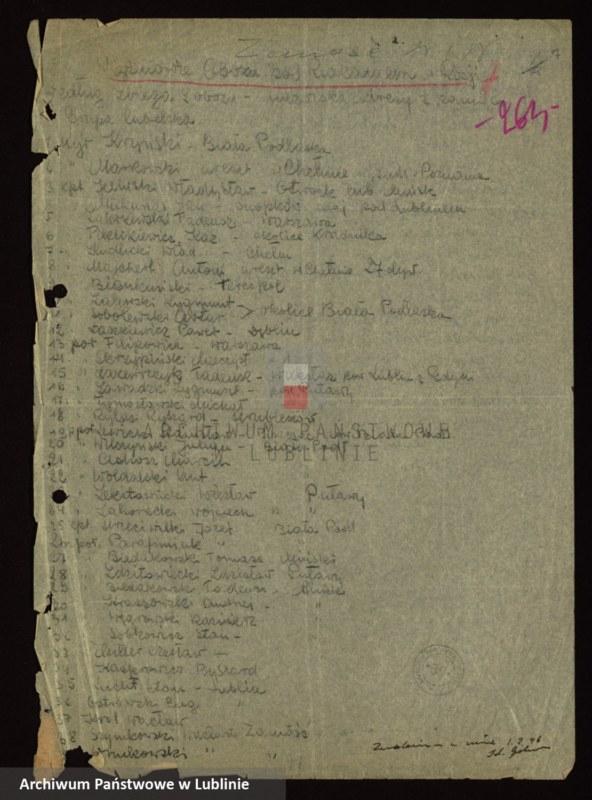 """Obraz 5 z jednostki """"[Wykazy aresztowanych członków Armii Krajowej przetrzymywanych w więzieniach w Biłgoraju, Wronkach i innych na terenie kraju oraz w ZSRR]"""""""