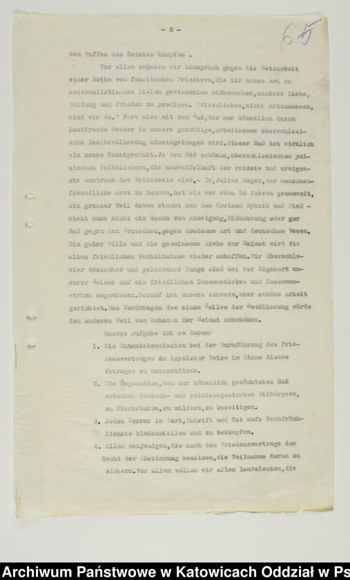 """Obraz 4 z kolekcji """"Niemiecki Komisariat Plebiscytowy Podkomisariat w Pszczynie 1919-1921"""""""