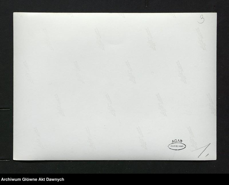 """Obraz 7 z jednostki """"Zbiór fotografii.  Zbiór fotografii przedstawiających Józefa Piłsudskiego, osobistości legionowe, pałac belwederski oraz fotokopie pism J.Piłsudskiego"""""""