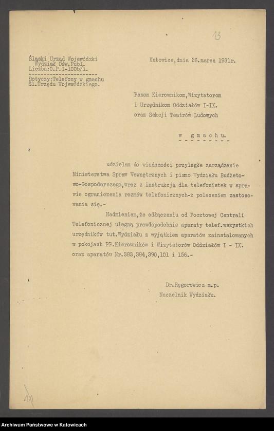 """Obraz 16 z jednostki """"[Zarządzenia, okólniki, polecenia służbowe Urzędu Wojewódzkiego Śląskiego nie numerowane]"""""""