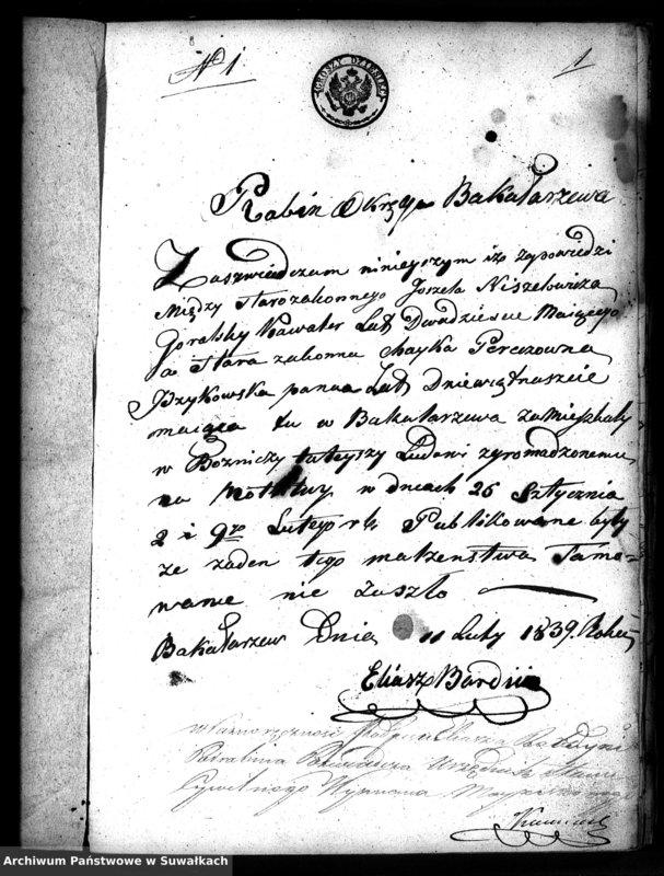 """image.from.unit """"Dowody do akt zaślubień osób Wyznania Mojżeszowego w Okręgu Bakałarzewo pro 1839"""""""