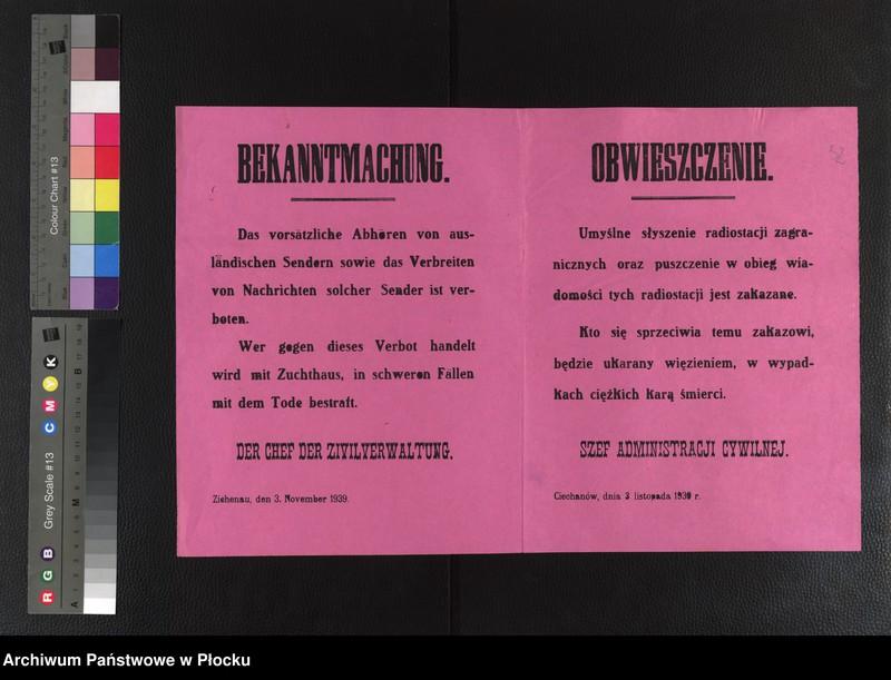 """Obraz 12 z kolekcji """"Niemieckie afisze 1939-1940"""""""