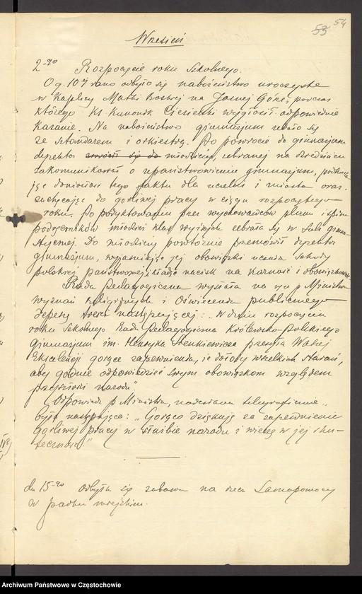 """Obraz 8 z kolekcji """"Pierwszy dzwonek - rozpoczęcie roku szkolnego w kronikach"""""""