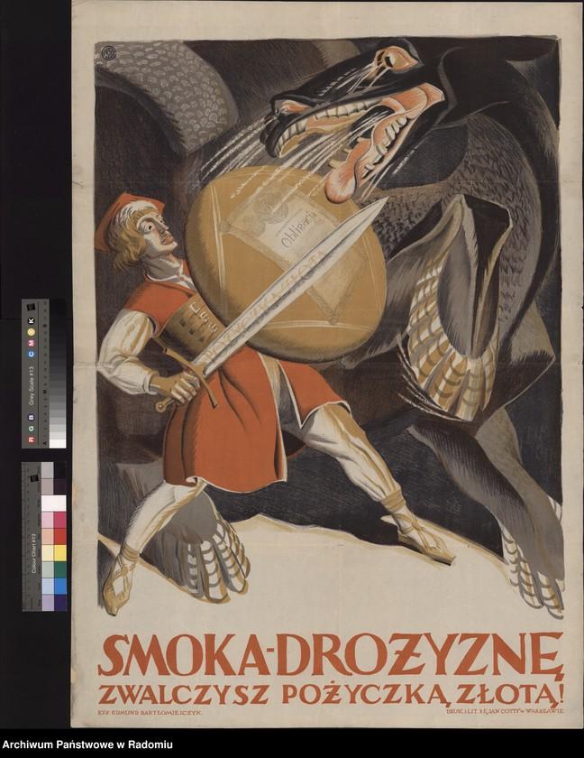 """Obraz 4 z kolekcji """"Smoki w Archiwum Państwowym w Radomiu"""""""