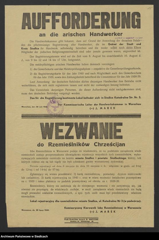 """Obraz 16 z kolekcji """"Afisze okupacyjne powiatu siedleckiego 1939-1944"""""""