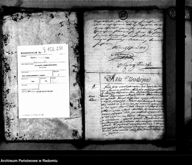 """Obraz 3 z jednostki """"Tczów 1814 [Duplikat akt urodzonych, zaślubionych i zmarłych]"""""""