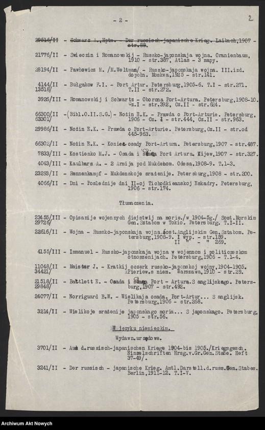 """Obraz z jednostki """"Wspomnienia z wojny rosyjsko-japońskiej i rozważania o armii rosyjskiej w tym okresie. Notatki."""""""