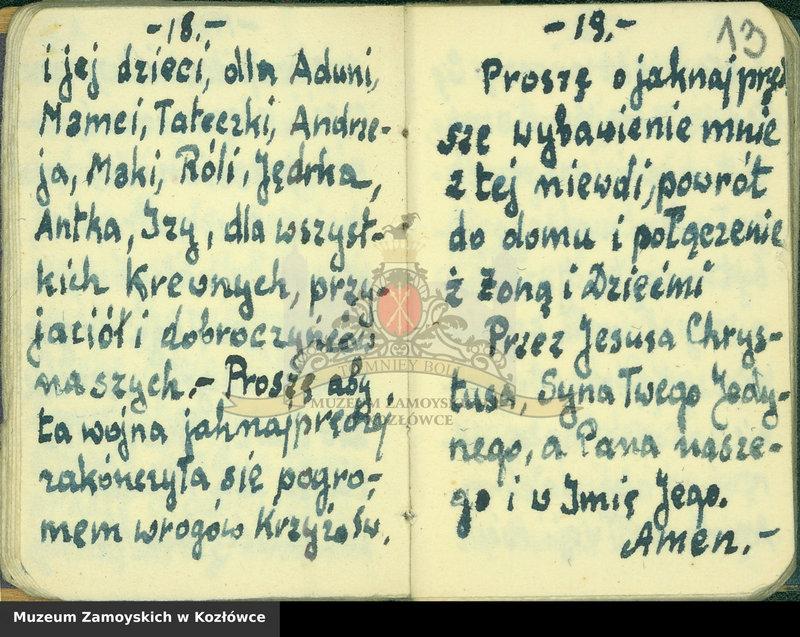 """Obraz 4 z kolekcji """"Modlitewnik z Dachau Aleksandra Zamoyskiego"""""""
