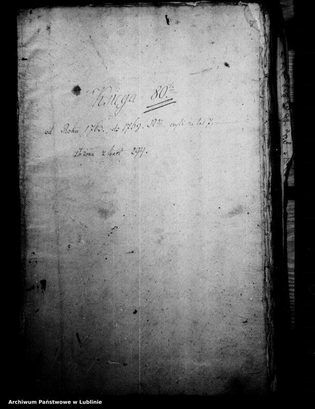 """Obraz 3 z jednostki """"Acta iudicii advocatialis et scabinalis civitatis SRM Lublinensis donationum, inscriptionum, roborationum, cessionum, oblatarum, relationum, manifestationum ac aliarum"""""""