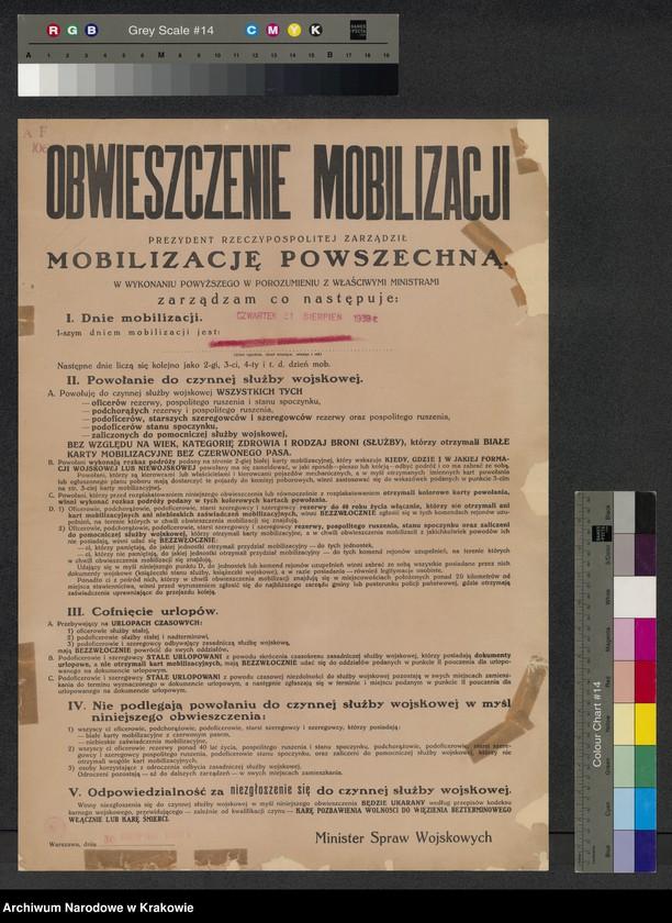 """Obraz 1 z jednostki """"Obwieszczenie Ministra Spraw Wojskowych o powszechnej mobilizacji."""""""