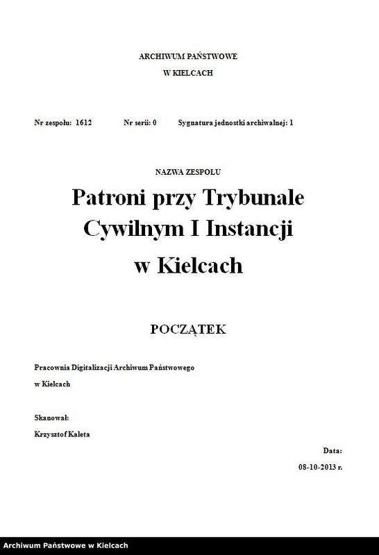 """Obraz z zespołu """"Patroni przy Trybunale Cywilnym I Instancji w Kielcach"""""""