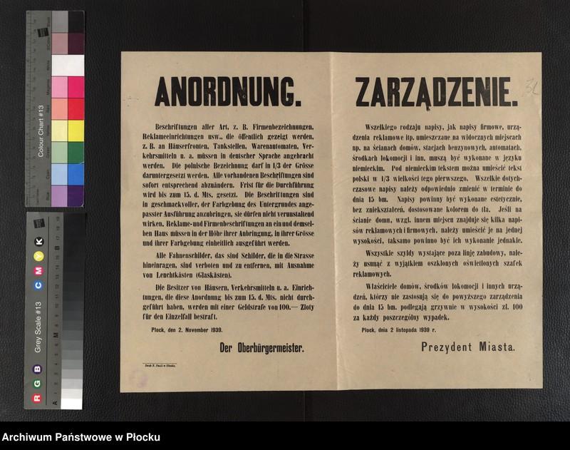"""Obraz 11 z kolekcji """"Niemieckie afisze 1939-1940"""""""
