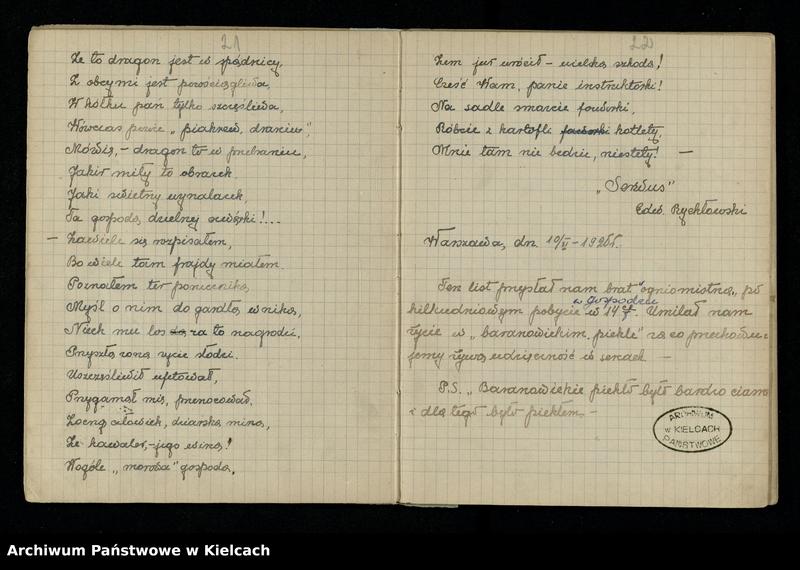 """Obraz 15 z jednostki """"Notatnik z piosenkami S.P. i O. z 1920 roku oraz Notesik żołnierski Stanisławy Olędzkiej-Daszewskiej"""""""