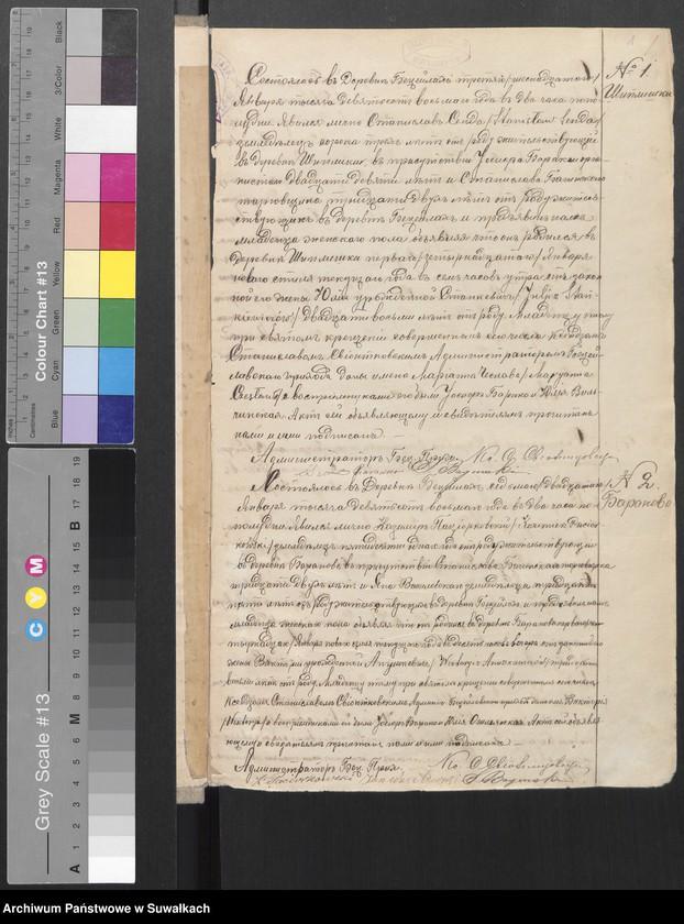 """image.from.unit """"Księga urodzeń, małżeństw, zgonów 1908 r. [parafii rzymskokatolickiej w Becejłach]"""""""