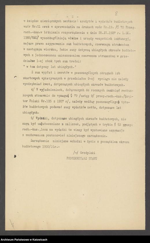 """Obraz 11 z jednostki """"[Zarządzenia, okólniki, polecenia służbowe Urzędu Wojewódzkiego Śląskiego nie numerowane]"""""""