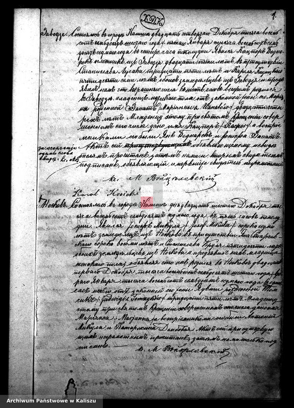 """Obraz z jednostki """"Księga urodzeń, małżeństw i zgonów (duplikat)"""""""