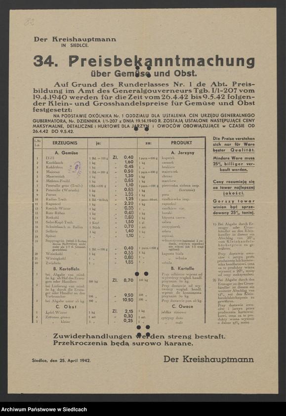 """Obraz 13 z kolekcji """"Afisze okupacyjne powiatu siedleckiego 1939-1944"""""""