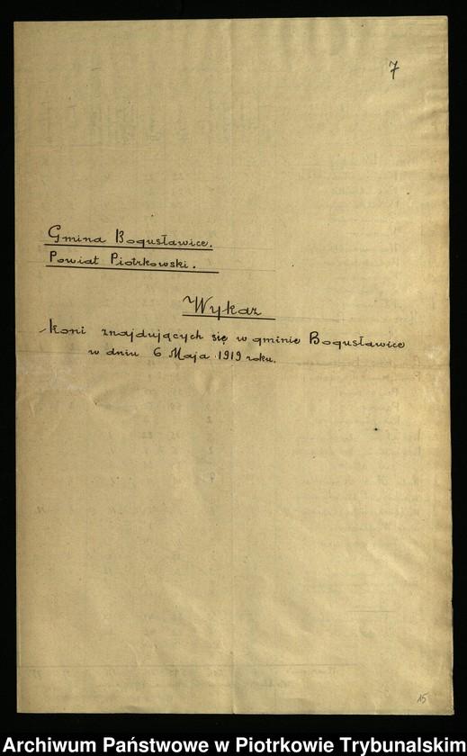 """Obraz 31 z kolekcji """"Wojskowy pobór koni w 1919 r."""""""