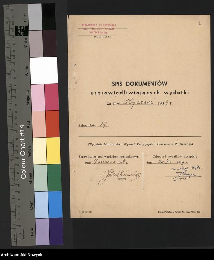"""image.from.unit """"Rachuba - budżet 1938/1939, (dział 6) Biblioteka Państwowa im. Wróblewskich w Wilnie: sprawozdanie rachunkowe z dowodami za styczeń, luty, marzec 1939 r."""""""