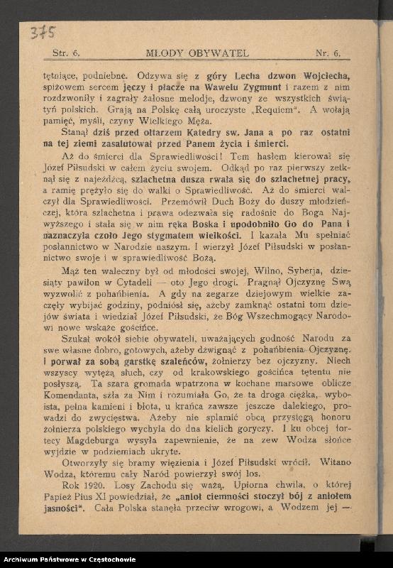 """Obraz 6 z kolekcji """"85 rocznica śmierci Józefa Piłsudskiego"""""""