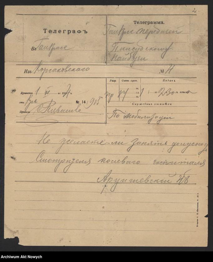 """Obraz z jednostki """"Arniszewski /z Korsakowskiego/ - prośba o odpowiedź i informacja,iż B. Piłsudski będzie współpracował z Maszińskim..."""""""