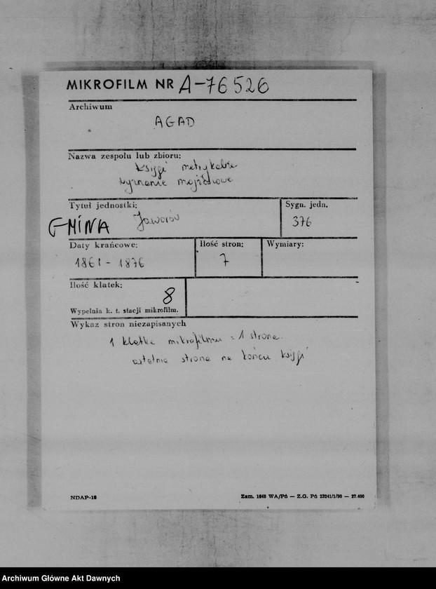 """Obraz 2 z jednostki """"Gmina wyznaniowa: Wielkie Oczy. Powiat: Jaworów. Księga metrykalna ślubów, t. II."""""""