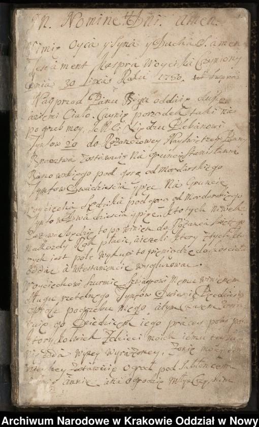 """Obraz 12 z kolekcji """"Fragment księgi wójtowsko-ławniczej miasta Limanowej z lat 1750-1818"""""""