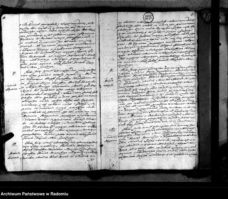 """Obraz 5 z jednostki """"Tczów 1814 [Duplikat akt urodzonych, zaślubionych i zmarłych]"""""""