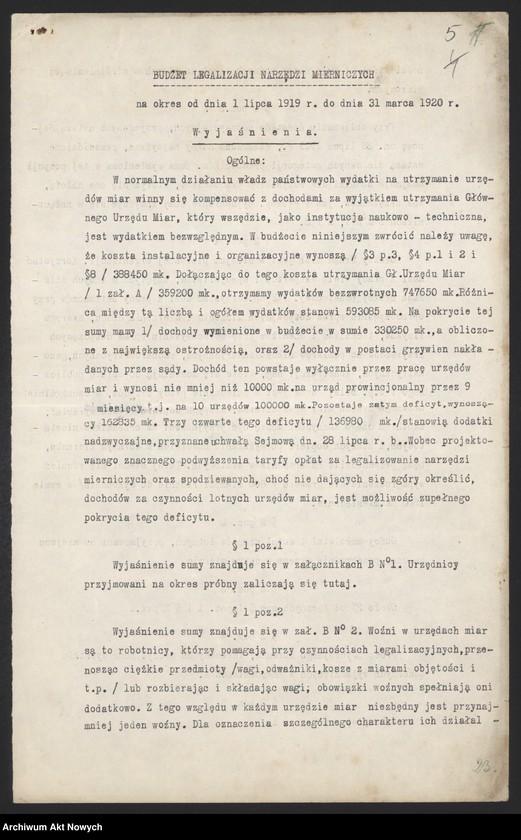 """Obraz 7 z jednostki """"[Budżet Służby Legalizacji Narzędzi Mierniczych na drugie półrocze 1919 r. i okres do 31 III 1920 r. Wyjaśnienia, zestawienia, załączniki.]"""""""