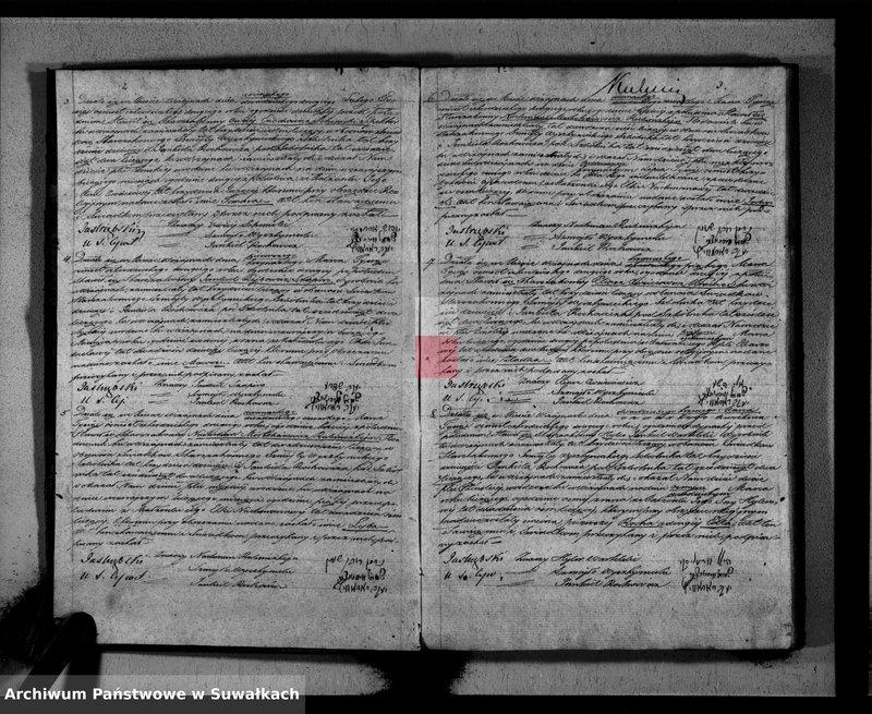 """Obraz z jednostki """"Duplikat Akt Urodzonych, Zaślubionych i Umarłych Wyznania nie Chrześcijańskiego Parafii Wiżajnskiej z Roku 1842"""""""