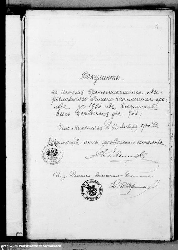 """image.from.unit """"[Dokumenty do akt małżeństw] Mirosław 1903"""""""