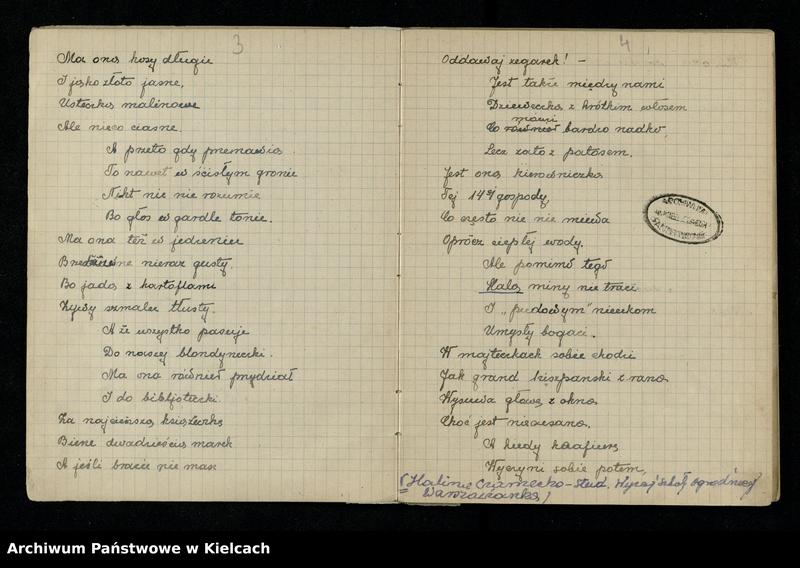 """Obraz 6 z jednostki """"Notatnik z piosenkami S.P. i O. z 1920 roku oraz Notesik żołnierski Stanisławy Olędzkiej-Daszewskiej"""""""