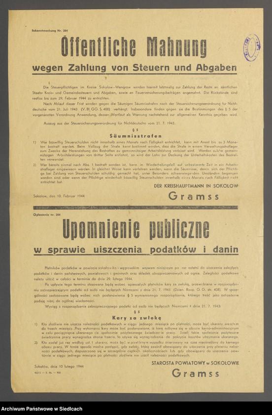 """Obraz 7 z kolekcji """"Afisze okupacyjne powiatu sokołowskiego 1939-1944"""""""