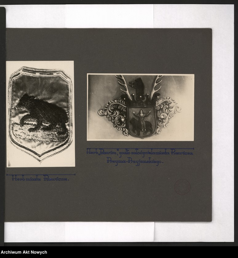 """Obraz 3 z kolekcji """"Herby miejskie"""""""